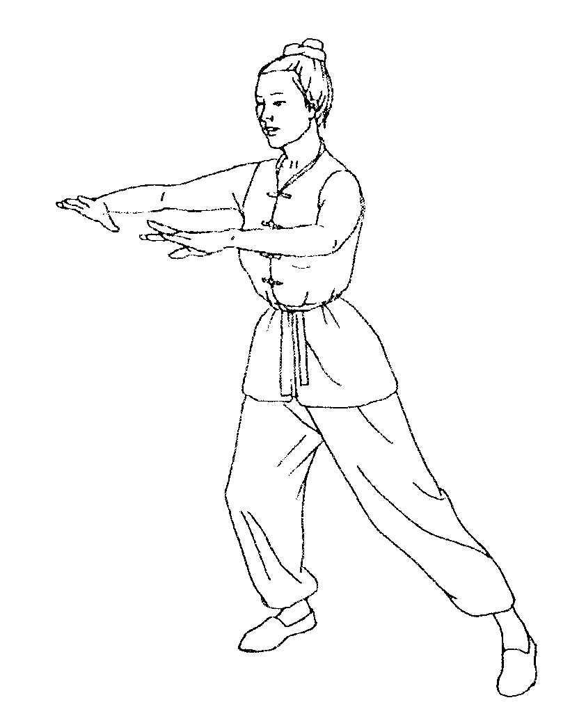 Croquis d'une femme pratiquant le qi gong